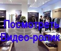 Русский электрик - Электромонтажная компания в Новодвинске